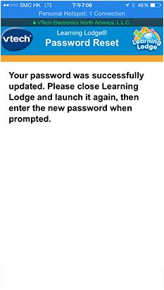 Password reset successfully