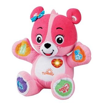 Cora The Smart Cub - Pink