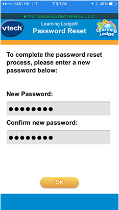 Password reset page
