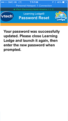 Password reset successfully