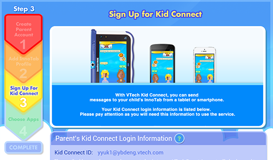 Sign Up for Kid Connect screen capture