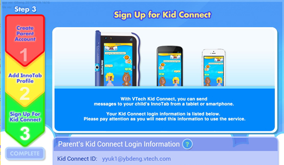 Sign up for kid connect