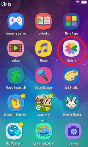 Screen: Gallery folder on Child's Home