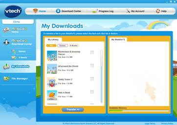 My Downloads page